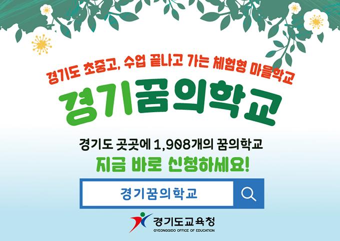 4_온라인배너-가로.jpg