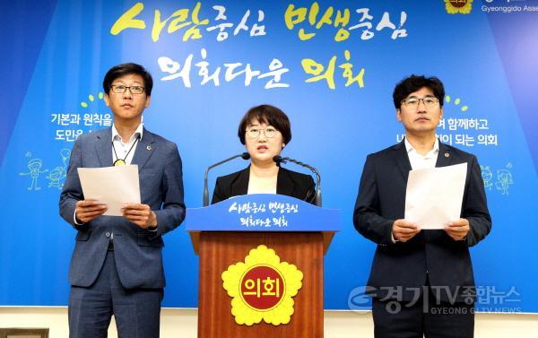 [크기변환]사본 -2019.10.01.더불어민주당 정례 브리핑 (26).jpg