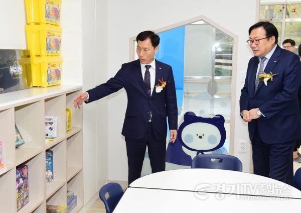 [크기변환]수원시 첫 '공동육아 나눔터' 문 열었다 2.jpg
