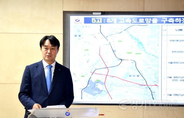 """[크기변환]김상호 시장 """"하남 교통혁명, 2030년 내 5철 · 5고 · 5광"""" 완성 한다(1).JPG"""