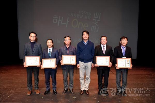 [크기변환]하남기업 노사가 함께하는 하남-ONE 콘서트 개최해 (2).JPG
