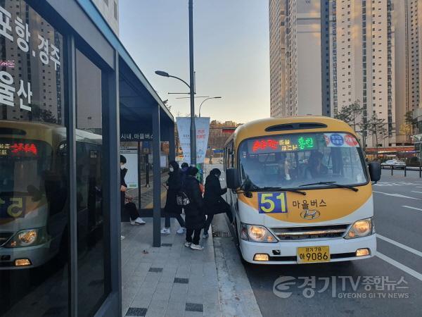[크기변환]210113_시민이 체감할 수 있는 대중교통 개선 박차_사진(1).JPG
