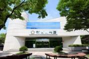 하남시의회, 올해 첫 임시회 개회