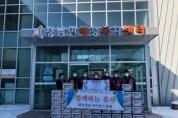 [화성시]  2021년 6월 화성 함백산추모공원 개원 앞두고 조례 2건 입법예고  -경기티비종합뉴스-