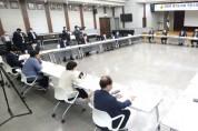 경기도의회 '기본소득 연구포럼' 발대식 개최  -경기티비종합뉴스-