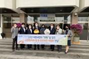 [이천시]   경기도 공공기관 이전 유치에 7개 기관 신청   -경기티비종합뉴스-