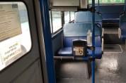여주시, 대중교통차량에 일제히 손세정제 설치