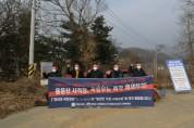 [양평군의회]   용문산 사격장 현장에서 사격장 폐쇄 촉구 결의   -경기티비종합뉴스-