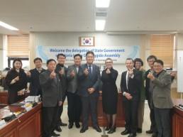 경기도의회 , 호주 빅토리아주 대표단 경기도의회 방문