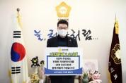 [오산시의회]  장인수 의장, '자치분권 기대해'챌린지 참여   -경기티비종합뉴스-