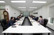 양평군의회, 특수협과 세 번째 간담회 개최  -경기티비종합뉴스-
