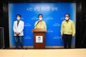 [평택시]   코로나19 감염병 전담 요양병원 언론브리핑  지정 발표   -경기티비종합뉴스-