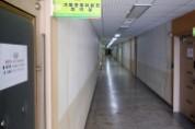 [수원시의회]   정례회 기간 사회적 거리두기 강화  -경기티비종합뉴스-
