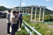 경기도의회 엄교섭의원, 오포∼포곡(2) 포곡IC 도로점용 관련 회의 개최   -경기티비종합뉴스-