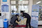 양평공사,'신종 코로나바이러스'감염 확산 방지 대응 총력