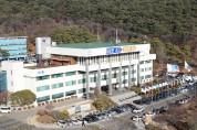 경기도, '국세‧지방세 통합민원실' 설치 행안부 평가 '우수' 수상