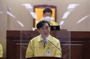 [양평군의회]   용문산 사격장 미사일 민가 추락폭발 사건 규탄 성명서 채택  -경기티비종합뉴스-
