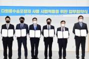 [수원시]  일회용 택배상자, 다회용 포장재로 대체해 쓰레기 줄인다  -경기티비종합뉴스-