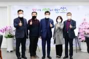 [안산시]   市체육회 종목단체 신임회장과 릴레이 간담회   -경기티비종합뉴스-