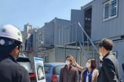 [경기도의회]  권정선 의원, 부천 계수중 설립 공사현장 점검  -경기티비종합뉴스-