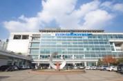 오산시 '경기도 세외수입 평가' 대상 수상