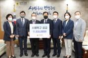 경기道의회, 재난안전취약계층 지원금 1천1백여만 원 전달   -경기티비종합뉴스-