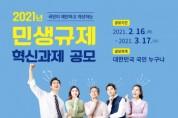 [여주시]   코로나19 극복 캠페인송 '당신 덕분에' 발표   -경기티비종합뉴스-