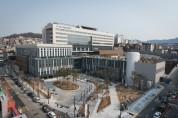 성남시의료원 온라인 개원식 개최   -경기티비종합뉴스-