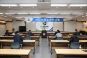 이천시, 엄태준 이천시장 언론 브리핑에서 지역경제 활성화 방안 제시 -경기티비종합뉴스-