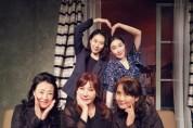 성남문화재단 유튜브에서 즐기는 문화 바캉스  -경기티비종합뉴스-