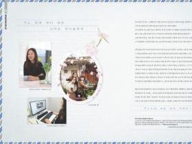 [경기도]   도정소식지 '나의 경기도'에서 도민 여러분의 이야기 청취  -경기티비종합뉴스-