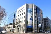 [경기주택도시공사]  GH, 취약계층을 위한 매입임대주택 입주자 모집  -경기티비종합뉴스-