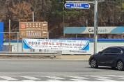 [이천시]  보행자중심 안전속도 5030정책 이제 시작    -경기티비종합뉴스-