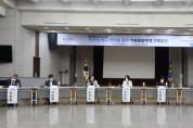 [경기도의회]  권정선 의원, 「지자체-학교 협력을 통한 아동돌봄체계 구축방안 토론회」 개최  -경기티비종합뉴스-