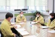 [남양주시] 조광한시장, 휴일 코로나19 긴급 대책회의 개최  -경기티비종합뉴스-