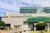 [수원시]  노사민정협의회, 원도급·협력사 상생협력 지원한다  -경기티비종합뉴스-