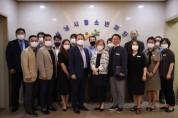 성남시, 장영근 신임 부시장, 성남시청소년재단 현장 방문  -경기티비종합뉴스-