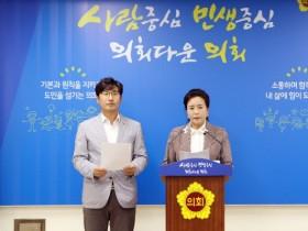 경기도의회, 국민을 지킵니다. 더불어민주당!코로나 전쟁 반드시 승리합니다!