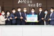 [용인시]  시 서점협동조합서 장학기금 800만원 기탁  -경기티비종합뉴스-