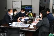 [양평군]  정동균군수, 군민 의견 전달 위해 코레일 본사 방문  -경기티비종합뉴스-