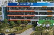 [안성시]  관내 공인중개사 100여명 대상 명찰 제작 배부  -경기티비종합뉴스-