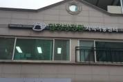 [평택시]  정장선시장 생활SOC 간판개선사업 완료  -경기티비종합뉴스-