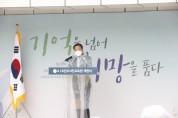 [경기도의회]  장현국 의장, 12일 '4·16 민주시민교육원' 개원식 참석   -경기티비종합뉴스-