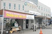 양평군, 사랑제일교회 관련 코로나19 확진자에'초긴장'  -경기티비종합뉴스-