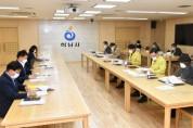 [하남시]  김상호시장, 주요업무보고 통해 '지속가능한 도시' 발전 박차  -경기티비종합뉴스-