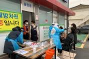 [ 이천시 ] 코로나19 감염취약시설 선제적 주기검사 실시  -경기티비종합뉴스-