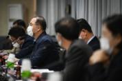 [여주시]   2020년 제2차 당정협의회 개최  -경기티비종합뉴스-