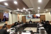 도교육청, 지역경제 살리기 모색. 시설사업비 조기집행 방안 논의