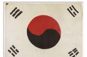 하남시, 역사박물관 소장 버스비어 기증 태극기 우표가 되다
