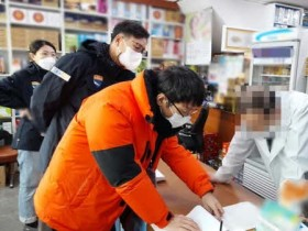 경기도 특사경, 10억원 부당이득 챙긴 사무장약국·4천만원 리베이트 받은 병원 적발  -경기티비종합뉴스-